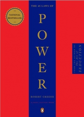 كتاب : كيف تمسك بزمام القوة - تأليف روبرت جرين