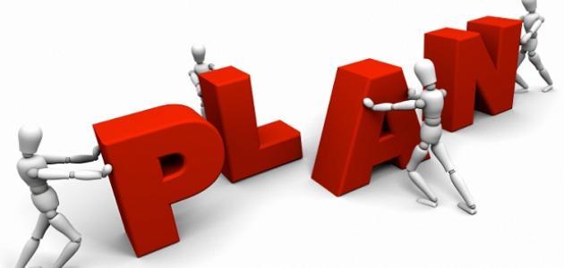إدارة الموارد البشرية - التخطيط