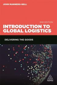 كتاب : مقدمة في الخدمات اللوجستية العالمية - جون مانرز بيل.