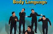 كتاب لغة الجسد. بيتر كلينتون.