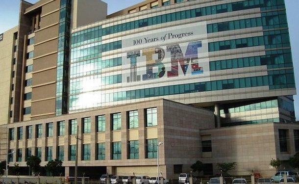 دورات تكوينية  لشركة إبم  العالمية:  IBM Free Online 2020.