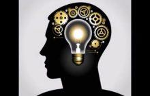 لماذا التفكير الناقد مهم (وكيفية تحسينه).